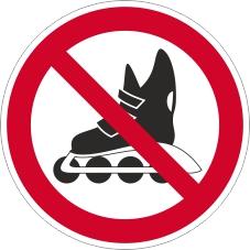 Verbotszeichenfolie 0716