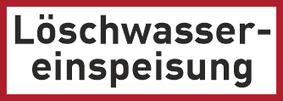 Brandschutzzeichenschild 50523