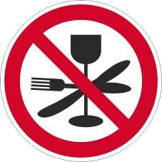 Verbotszeichenschild 0705