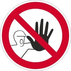 Verbotszeichenschild 0710