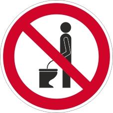 Verbotszeichenschild 0712