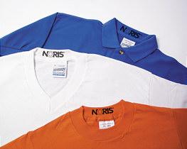 NORIS Textil-/Wäschestempelfarbe 320