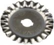 KAI Ersatzmesser-Welle 5045  - klein
