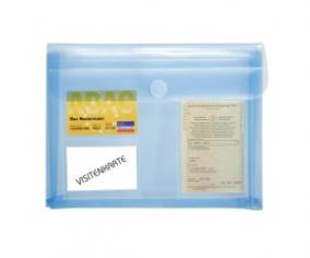 FolderSys KFZ-Tasche 40115
