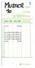 100 Stk.AMANO Stempelkarte F 9501 - klein